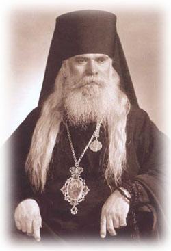 arhiepiscopul-serfim-sobolev.jpg