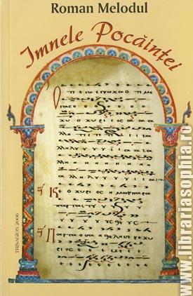 Sf. Roman Melodul Imne