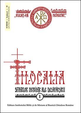 Filocalia vol.1