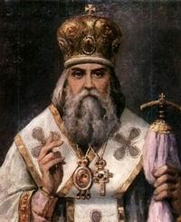 Sfântul Ierarh Ignatie Briancianinov